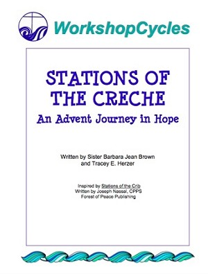 WorkshopCycles: Advent Stations of the Creche